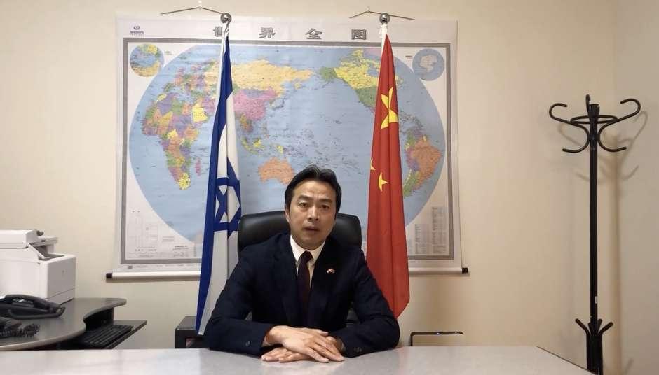 Embaixador chinês em Israel é encontrado morto em casa