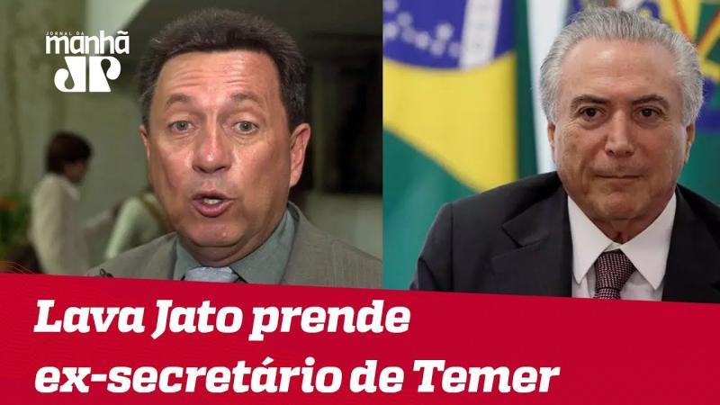 As principais notícias do Rio de Janeiro nesta quinta-feira (5)